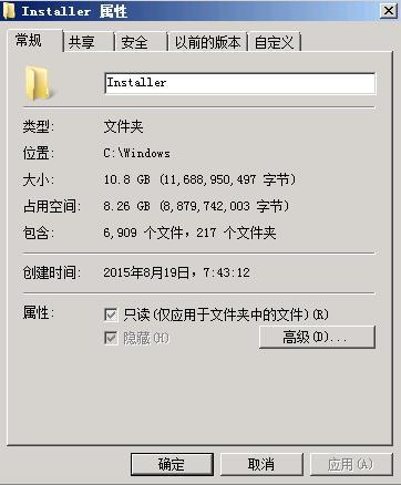 ScreenShot4052.jpg
