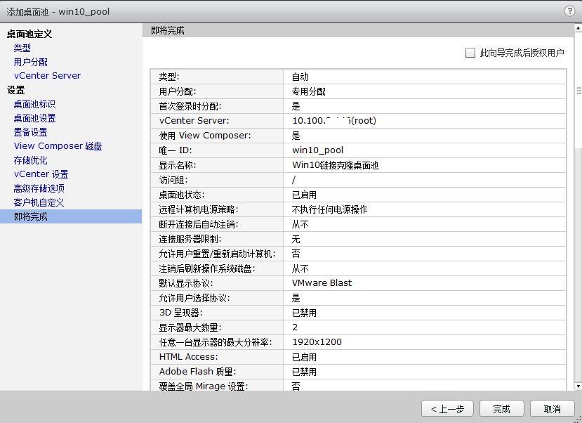 ScreenShot4132.jpg