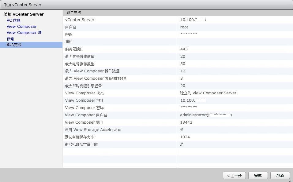ScreenShot4115.jpg