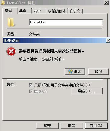 ScreenShot4050.jpg
