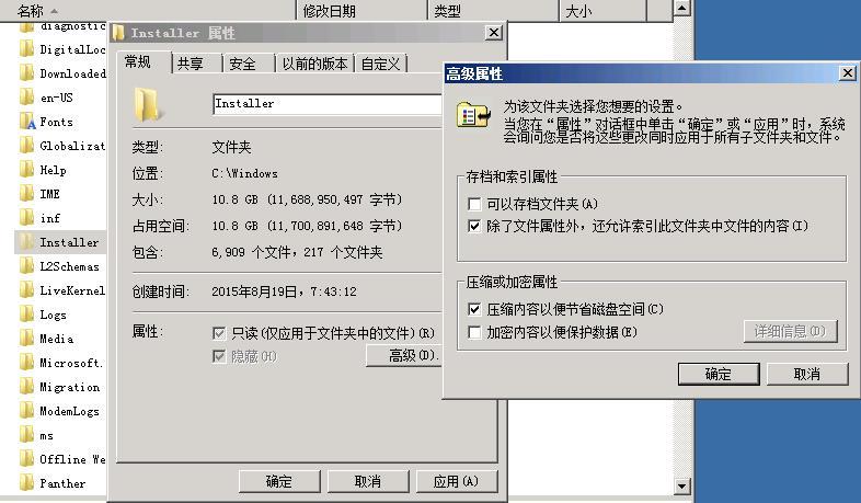 ScreenShot4048.jpg