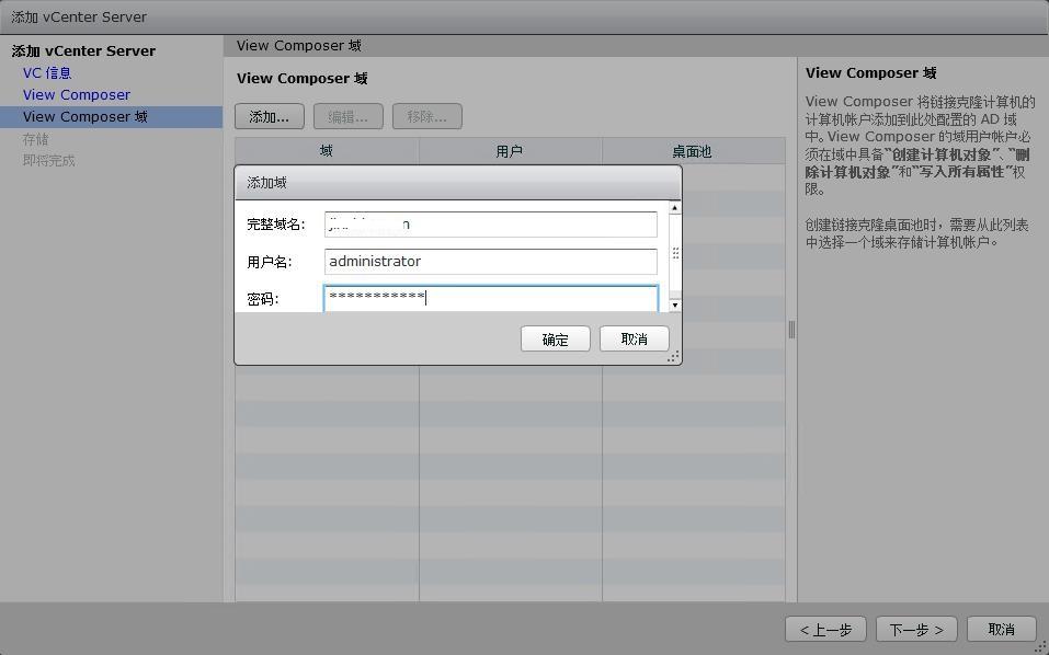 ScreenShot4112.jpg