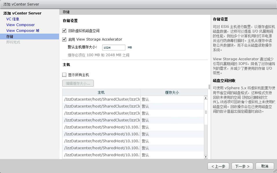 ScreenShot4114.jpg