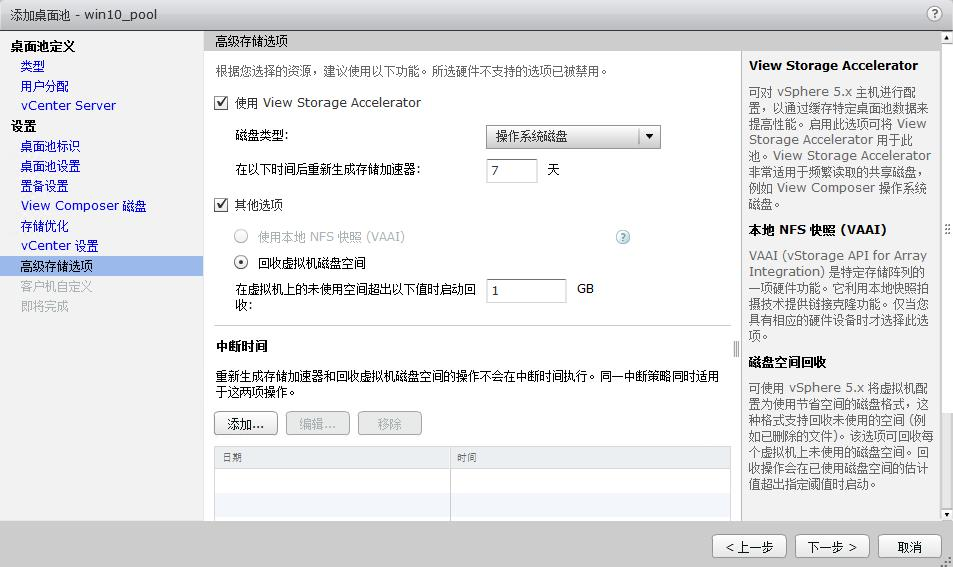 ScreenShot4130.jpg