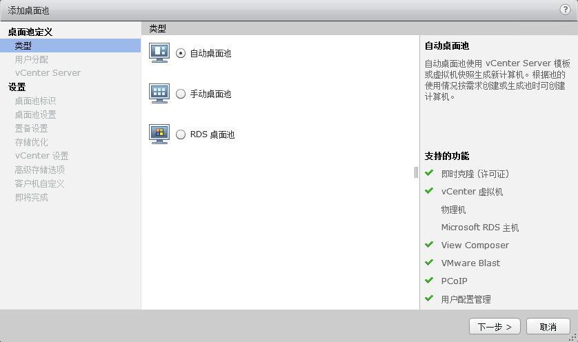 ScreenShot4119.jpg