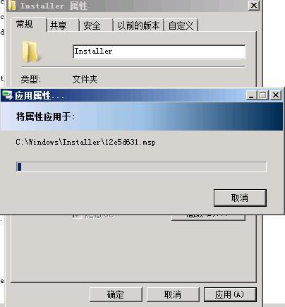 ScreenShot4051.jpg