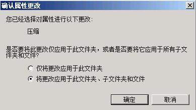 ScreenShot4049.jpg