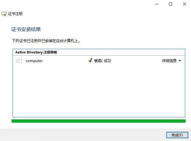ScreenShot4067.jpg