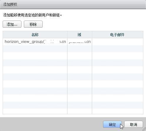 ScreenShot4140.jpg