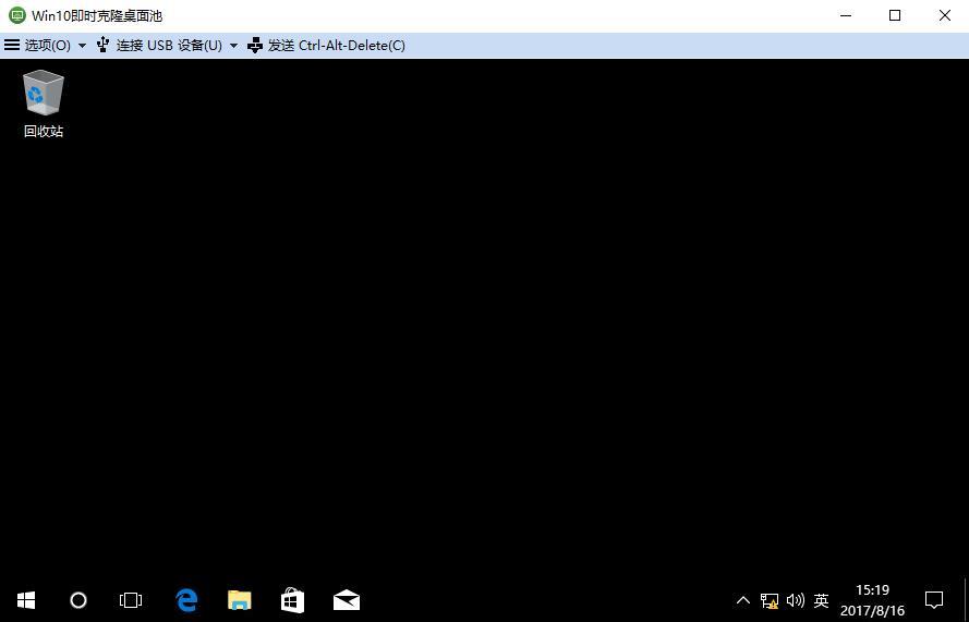 ScreenShot4201.jpg