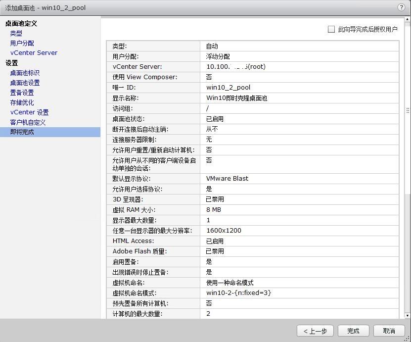 ScreenShot4185.jpg