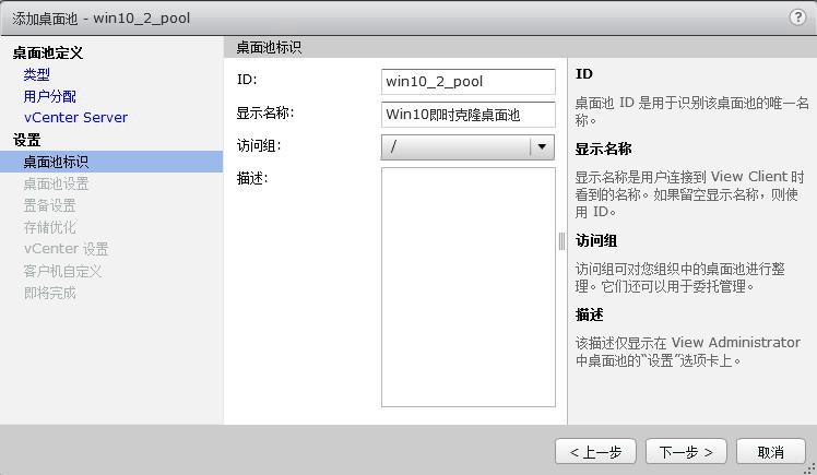 ScreenShot4179.jpg