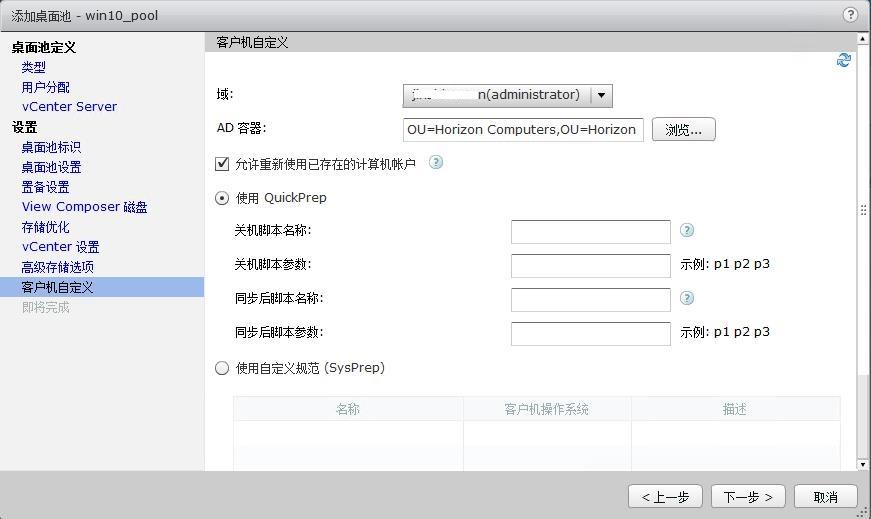 ScreenShot4131.jpg