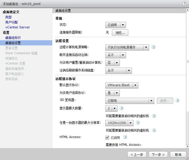 ScreenShot4123.jpg