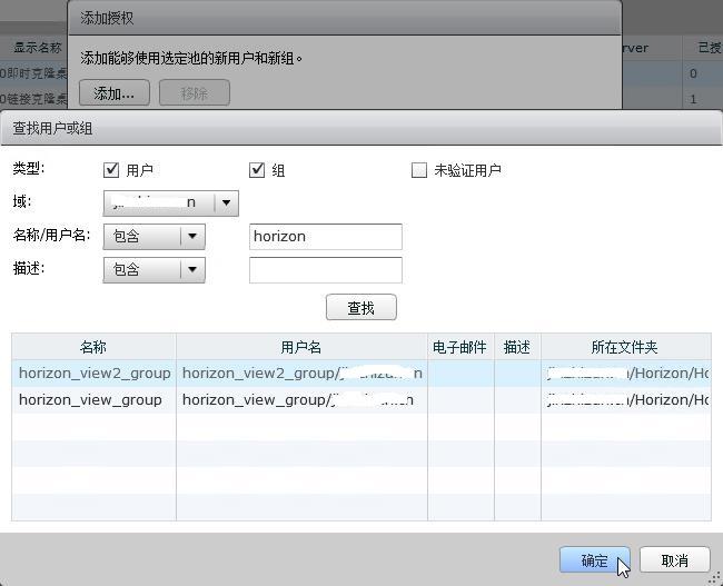 ScreenShot4195.jpg
