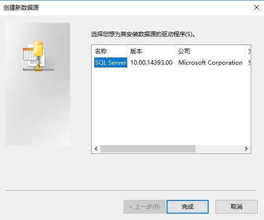 ScreenShot4080.jpg