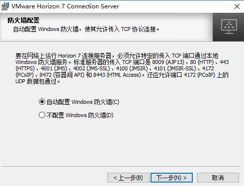 ScreenShot4059.jpg