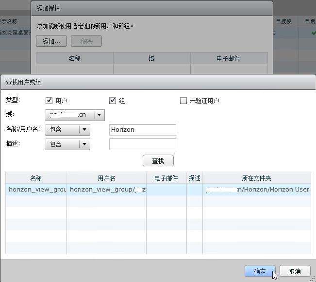 ScreenShot4139.jpg