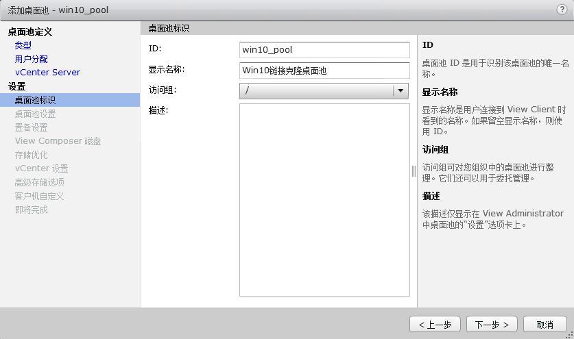 ScreenShot4122.jpg