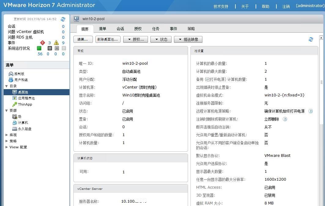 ScreenShot4198.jpg
