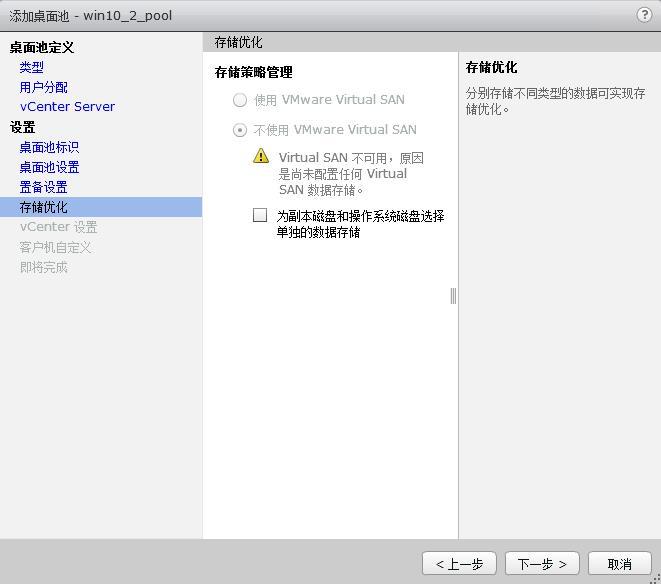 ScreenShot4182.jpg
