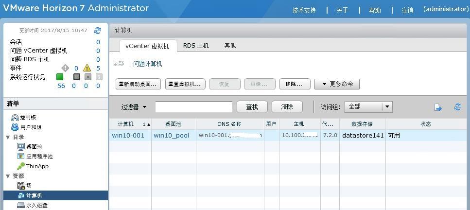 ScreenShot4134.jpg