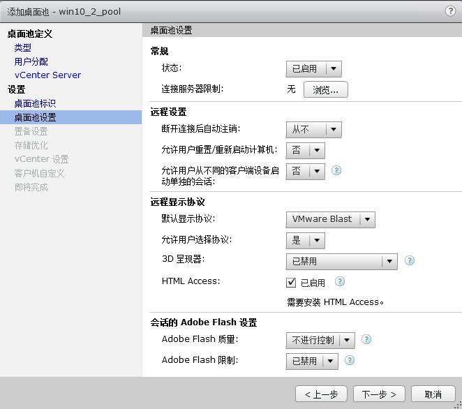ScreenShot4180.jpg