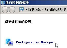 ScreenShot4042.jpg