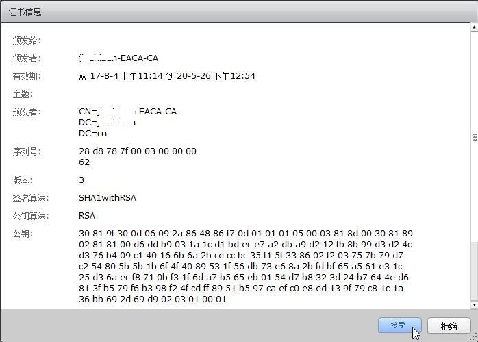 ScreenShot4110.jpg