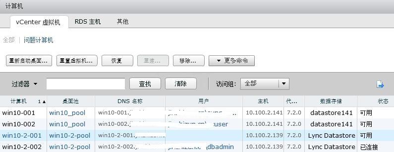 ScreenShot4209.jpg