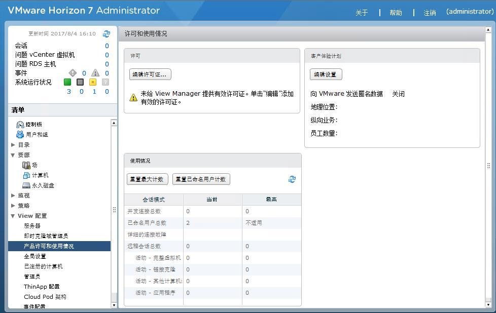 ScreenShot4101.jpg