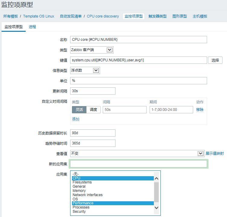 ScreenShot246.jpg