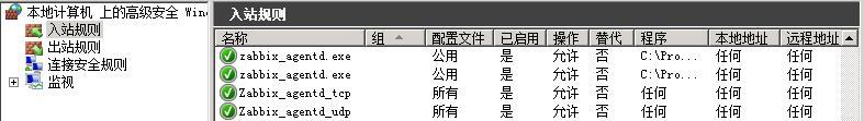 ScreenShot262.jpg