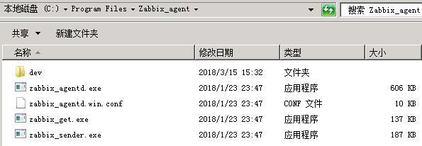ScreenShot256.jpg
