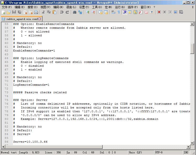 ScreenShot257.jpg