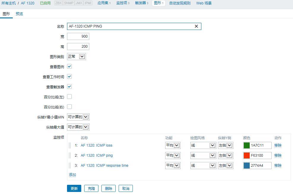 ScreenShot327.jpg